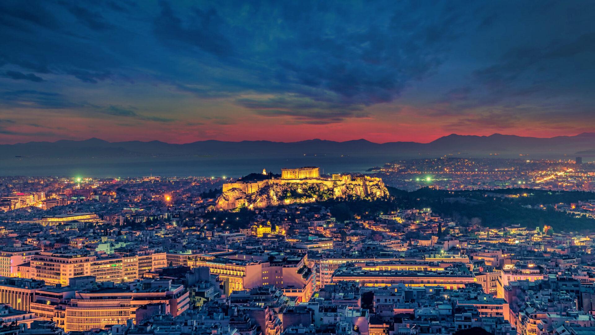 Ελλάδα 2021 – Το επόμενο Τρίμηνο